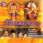 Neeranjanam songs