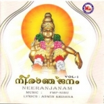 Neeranjanam - Vol 1 songs