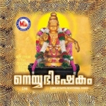 Neyyabhishekam songs