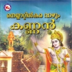 Neyyattinkara Vaazhum Kannan songs