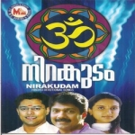 Nirakudam songs