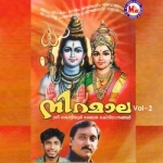 Niramala - Vol 2 songs