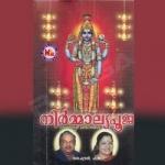 Niramalyapooja songs