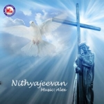 Nithyageevan songs