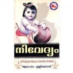 Nivedyam - MK. Arjunan songs