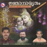 Njanamrutham songs