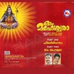 Om Maheswara songs