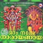 Om Namo Narayanaaya songs