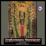 Omallooreesanu Neeranjanam songs