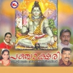 Panchakshari songs