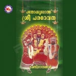 Panthokoolothu Sree Paradevatha songs