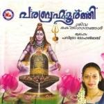 Parabrahmma Moorthi songs