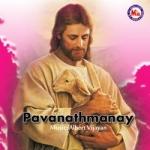 Pavanathmanay songs