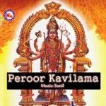 Peroor Kavilama songs