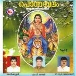 Ponnambalam - Vol 2 songs