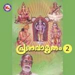 Pranavamritham - Vol 2