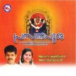 Prasanna Pooja songs