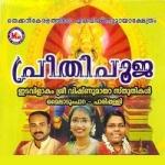 Preethi Pooja songs