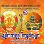 Puliyampilly Nambooriyachan songs