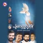 Punyasmirithi