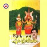 Purali Theertham - Vol 2 songs