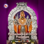 Puthanaalkkal Devee Prasadam songs