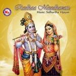 Raadhaa Maadhavam songs