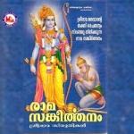 Rama Sangeerthanam songs