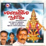 Sabareesa Pooja songs