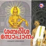 Sabareesa Sopanam songs
