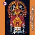 Sakthi Swaroopini - Kairali Ravi songs