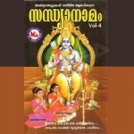 Sandhya Namam - Vol 4 songs