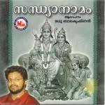 Sandhyanamam songs