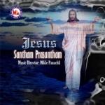 Santham Prasantham songs