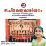 Saptha Kanyaka Darsanam songs