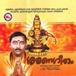 Sarana Geetham songs