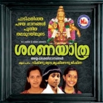 Saranayathra songs