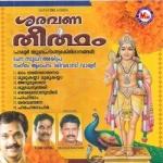 Saravana Theertham songs