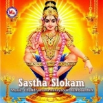 Sastha Slokam songs