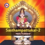 Sasthampattukal - Vol 2 songs