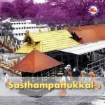 Sasthampattukal - Vol 3 songs