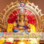 Sasthampattukal - Vol 4 songs