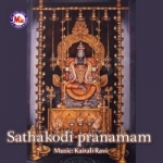 Sathakodi Pranamam songs