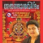 Sharanaravindam songs