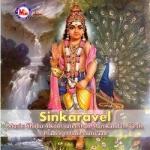 Sinkaravel songs