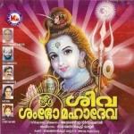 Siva Sambho Mahadeva songs