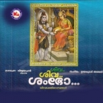 Siva Siva Shambo songs