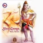 Sivaganga songs