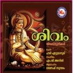Sivam - MG. Anil songs