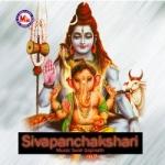 Sivapanchakshari songs